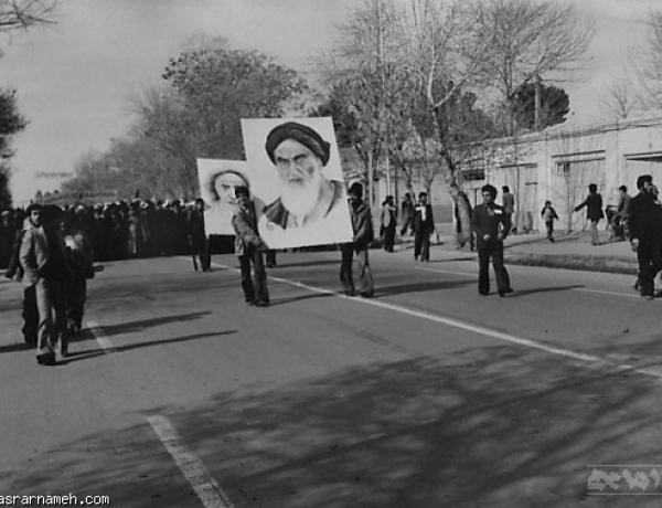 عکس هایی مستند از انقلاب اسلامی ایران در سبزوار